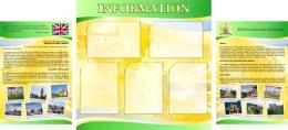 Купить Стенд  Информационный в кабинет английского языка желто-зеленый 1700*770мм в Беларуси от 141.50 BYN
