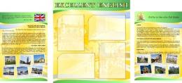 Купить Стенд  Информационный в кабинет английского языка желто-зеленый №2  1500*700мм в Беларуси от 110.00 BYN