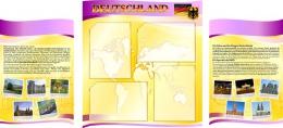 Купить Стенд  Информационный в кабинет немецкого языка в золотисто-сиреневых тонах 1500*700мм в Беларуси от 110.00 BYN