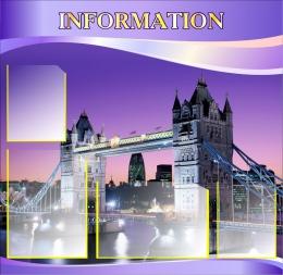 Купить Стенд  Information  для кабинета английского в фиолетовых тонах в Беларуси от 77.80 BYN