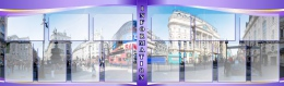 Купить Стенд Information для кабинета английского языка в фиолетовых тонах 2220*680мм в Беларуси от 200.00 BYN