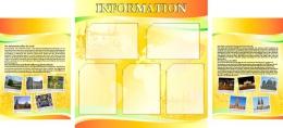 Купить Стенд  INFORMATION  в кабинет немецкого языка в желто-оранжевых тонах  1680*770мм в Беларуси от 134.50 BYN