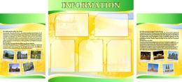 Купить Стенд  INFORMATION  в кабинет немецкого языка желто-зеленый 1680*770мм в Беларуси от 140.50 BYN