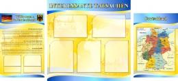 Купить Стенд INTERESSANTE TATSACHEN в кабинет немецкого языка в сине-голубых с желто-золотистым тонах 1700*770мм в Беларуси от 137.70 BYN