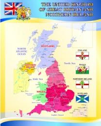 Купить Стенд Карта Англии в голубых тонах 600*750мм в Беларуси от 52.00 BYN