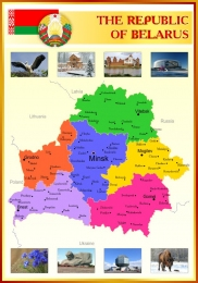 Купить Стенд Карта Беларуси для кабинета английского бежево-золотистый  700*1000мм в Беларуси от 76.00 BYN