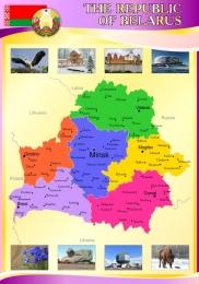 Купить Стенд Карта Беларуси для кабинета английского на английском в золотисто-сиреневых тонах 700*1000мм в Беларуси от 76.00 BYN