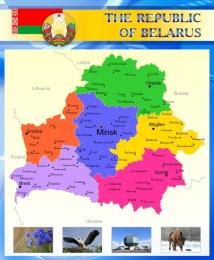 Купить Стенд Карта Беларуси для кабинета английского синий 700*850 в Беларуси от 65.00 BYN