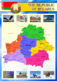 Купить Стенд Карта Беларуси для кабинета английского синий большой 700*1000мм в Беларуси от 76.00 BYN