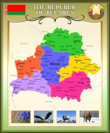 Купить Стенд Карта Беларуси для кабинета английского в золотисто-оливковых тонах 700*850 в Беларуси от 65.00 BYN