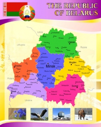 Купить Стенд Карта Беларуси для кабинета английского в золотисто-сиреневых тонах 750*600 мм в Беларуси от 49.00 BYN