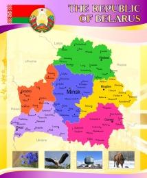 Купить Стенд Карта Беларуси для кабинета английского в золотисто-сиреневых тонах 850*700 мм в Беларуси от 65.00 BYN