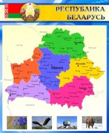 Купить Стенд Карта Беларуси на русском языке в голубых тонах 700*850 мм в Беларуси от 65.00 BYN