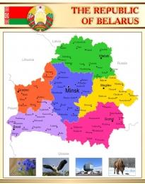 Купить Стенд Карта Белоруссии для кабинета английского в бежево-золотистых тонах 670*850 мм в Беларуси от 65.00 BYN