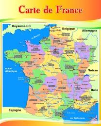 Купить Стенд Карта Франции для кабинета французского языка в желто-золотистых тонах 600*750 мм в Беларуси от 52.00 BYN