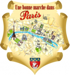 Купить Стенд Карта Парижа на свитке для кабинета французского языка 600*650мм в Беларуси от 44.00 BYN