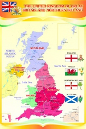 Купить Стенд Карта Великобритании для кабинета английского в золотисто-оранжевых тонах 500*750 мм в Беларуси от 41.00 BYN