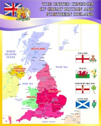 Купить Стенд Карта Великобритании для кабинета английского языка в жёлто-фиолетовых тонах 600*750мм в Беларуси от 52.00 BYN