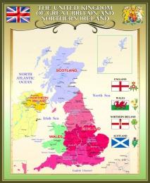 Купить Стенд  Карта Великобритании для кабинета английского языка в золотисто-оливковых 700*850 мм в Беларуси от 65.00 BYN
