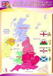 Купить Стенд Карта Великобритании для кабинета английского языка в золотисто-сиреневых тонах 700*1000мм в Беларуси от 81.00 BYN