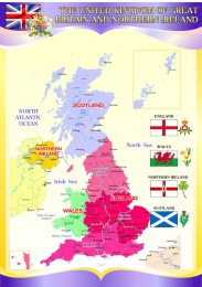 Купить Стенд Карта Великобритании  в фиолетовых тонах на английском языке 750*530 мм в Беларуси от 46.00 BYN