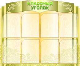 Купить Стенд Классный уголок винтажный в оливковых тонах  830*1000мм в Беларуси от 115.00 BYN
