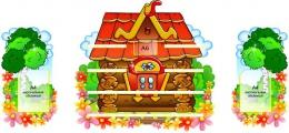 Купить Стенд-композиция для детских работ в группы Берёзка, Теремок  на 40 работ 2000*960мм в Беларуси от 257.60 BYN