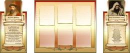 Купить Стенд-композиция для кабинета истории 1900*800мм в Беларуси от 177.00 BYN