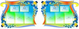 Купить Стенд-композиция Информационный с васильками в бирюзовых тонах  2070*770 мм в Беларуси от 196.60 BYN