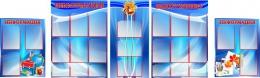 Купить Стенд-Композиция Информация выпускнику в сине-голубых тонах  3310*990мм в Беларуси от 389.90 BYN