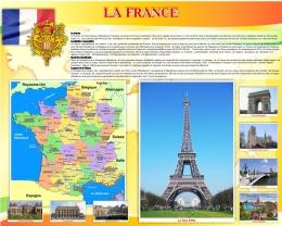 Купить Стенд LA FRANCE для кабинета французского языка в желто-оранжевых тонах 1250*1000 мм в Беларуси от 136.00 BYN