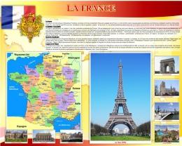 Купить Стенд LA FRANCE для кабинета французского языка в золотисто-бордовых тонах 1250*1000 мм в Беларуси от 136.00 BYN