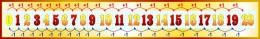 Купить Стенд лента цифр в золотистых тонах 1460*220 мм в Беларуси от 37.00 BYN