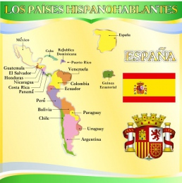 Купить Стенд LOS PAISES HISPANOHABLANTES в кабинет испанского  языка в золотисто-зелёных тонах 750*760 мм в Беларуси от 62.00 BYN