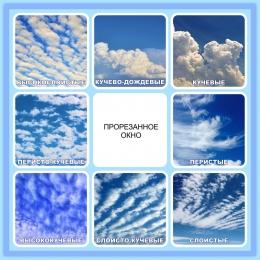 Купить Стенд Ловец облаков на русском языке 700*700 мм в Беларуси от 53.00 BYN