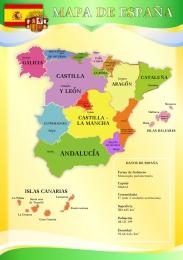 Купить Стенд MAPA DE ESPANA в кабинет испанского языка в золотисто-зелёных тонах 600*850 мм в Беларуси от 56.00 BYN