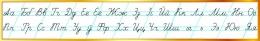Купить Стенд  Белорусский прописной Алфавит для начальной школы в радужных тонах 1250*200мм в Беларуси от 27.00 BYN