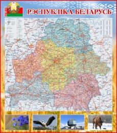 Купить Стенд Рэспублiка Беларусь на белорусском языке в золотистых тонах 750*850 мм в Беларуси от 69.00 BYN
