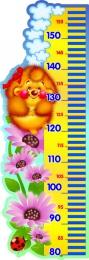 Купить Стенд-Ростомер для группы Добрые сердца 290*840 мм в Беларуси от 29.00 BYN