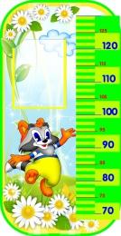 Купить Стенд-Ростомер до 125 см в группу Улыбка с карманом А5 360*710мм в Беларуси от 29.40 BYN