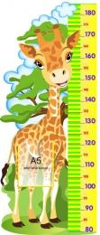 Купить Стенд-Ростомер до 180 см с изображением Жирафика с карманом А5 460*110мм в Беларуси от 59.40 BYN