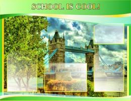 Стенд SCHOOL IS COOL для кабинета английского языка 970*750мм