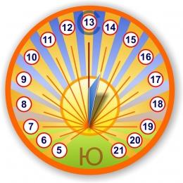 Купить Стенд солнечные часы 310*310мм в Беларуси от 12.00 BYN