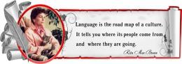 Купить Стенд Свиток для кабинета английского с цитатой Риты Браун в стиле Лондон 900*320 мм в Беларуси от 35.00 BYN