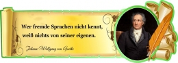 Купить Стенд Свиток для кабинета немецкого языка с цитатой Иоганна Вольфганга фон Гете в золотисто-зелёных тонах 900*320 мм в Беларуси от 33.00 BYN