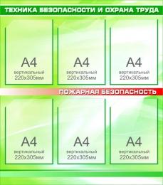 Купить Стенд ТБ и Охрана труда салатово-зеленый 760*860мм в Беларуси от 90.00 BYN