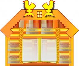 Купить Стенд Теремок с вертушкой 1030х870мм в Беларуси от 147.60 BYN