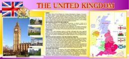 Купить Стенд UNITED KINGDOM на английском языке в золотисто-сиреневых тонах 1000*550мм в Беларуси от 60.00 BYN