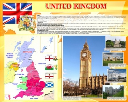 Купить Стенд UNITED KINGDOM на английском языке в золотистых тонах  1000*1250 мм в Беларуси от 144.00 BYN