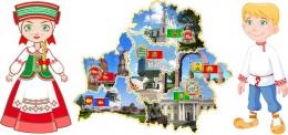 Купить Стендовая композиция Беларусь 950*450 мм в Беларуси от 52.00 BYN